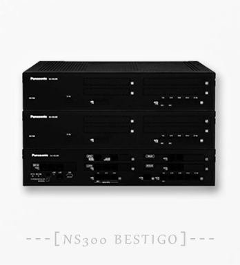Pabx IP Panasonic KX-NS300 80 Extension