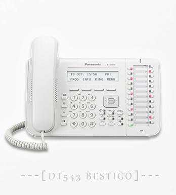 Harga Telepon Digital Panasonic KX-DT543