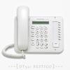 Harga Telepon Digital Panasonic KX-DT521