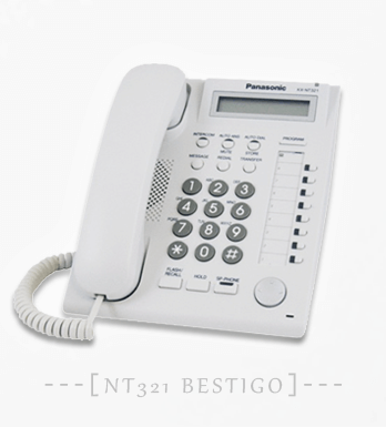 Telepon IP Proprietary Panasonic KX-NT321