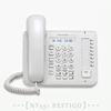 Telepon IP Proprietary Panasonic KX-NT551