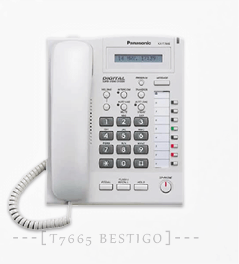 Harga Telepon Digital Panasonic KX-T7665