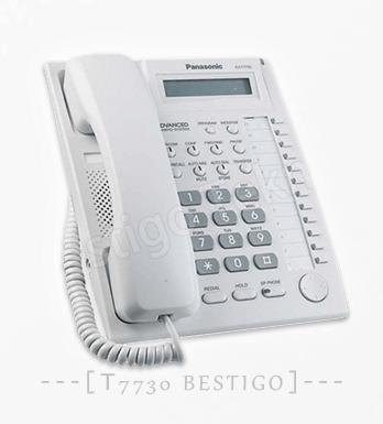 Harga Telepon Digital Panasonic KX-T7730
