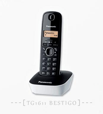 Telepon Cordless Panasonic KX-TG1611
