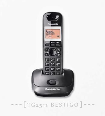 Telepon Cordless Panasonic KX-TG2511