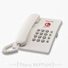 Telepon Single Line Panasonic KX-TS505