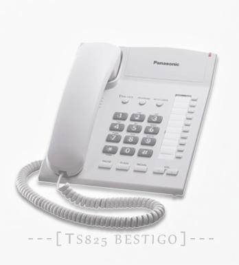 Harga Telepon Single Line Panasonic KX-TS825