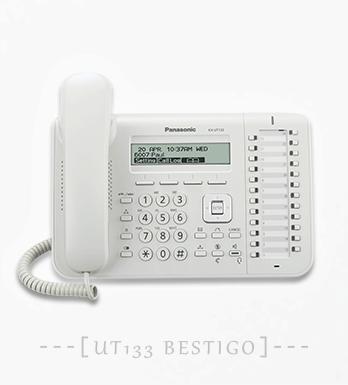 Telepon SIP Panasonic KX-UT133