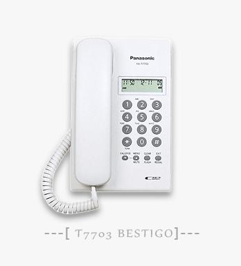 Pesawat Telepon Panasonic KX-T7703 | Harga Pabx