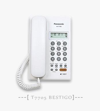 Pesawat Telepon Panasonic KX-T7705 | Harga Pabx